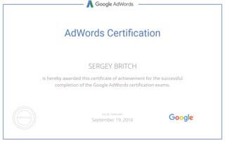 Сертификат Google Adwords компании Webincolor